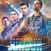 Parwaaz Hai Junoon mp3 songs