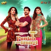 Mp3 Songs of Punjab Nahi Jaungi