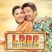 Load Wedding mp3 songs