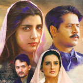 Mushk drama mp3 song